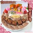 ひなまつりケーキ・雛祭りチョコアイスケーキ6号