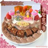 手作り・雛祭りアイスケーキチョコver6号
