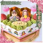 手作り・ひな祭りアイスケーキ和風抹茶ver(ひし形)