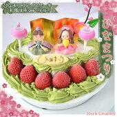 手作りひな祭りアイスケーキ(和風抹茶ver)6号