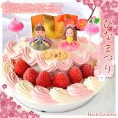 ひな祭りアイスケーキ卵・小麦アレルギー対応6号