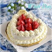 ホワイトデー限定・春イチゴのアイスケーキ(ハート)