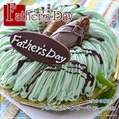 父の日限定・チョコミントアイスケーキ(ドーナッツ型)
