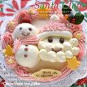 クリスマス限定・ サンタクロースアイスケーキ(ストロベリーピンク)卵・小麦アレルギー対応6号