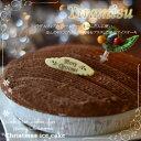 当店アイスケーキの定番中のテイバン!ロングセラーヒット商品クリスマスアイスケーキ・デラッ...
