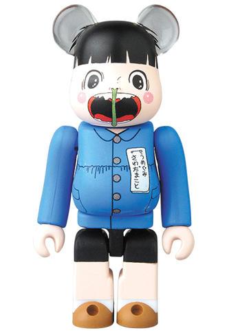 ぬいぐるみ・人形, ぬいぐるみ BERBRICKseries 38 :124 ARTIST
