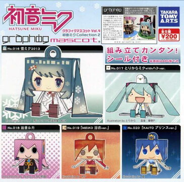 【初音ミク】グラフィグマスコット vol.4 初音ミク Collection2 雪ミク2013【単品】