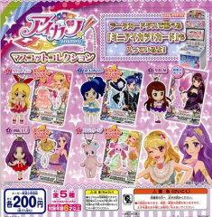 【アイカツ!】 マスコット コレクション 全5種セット アイドルカツドウ