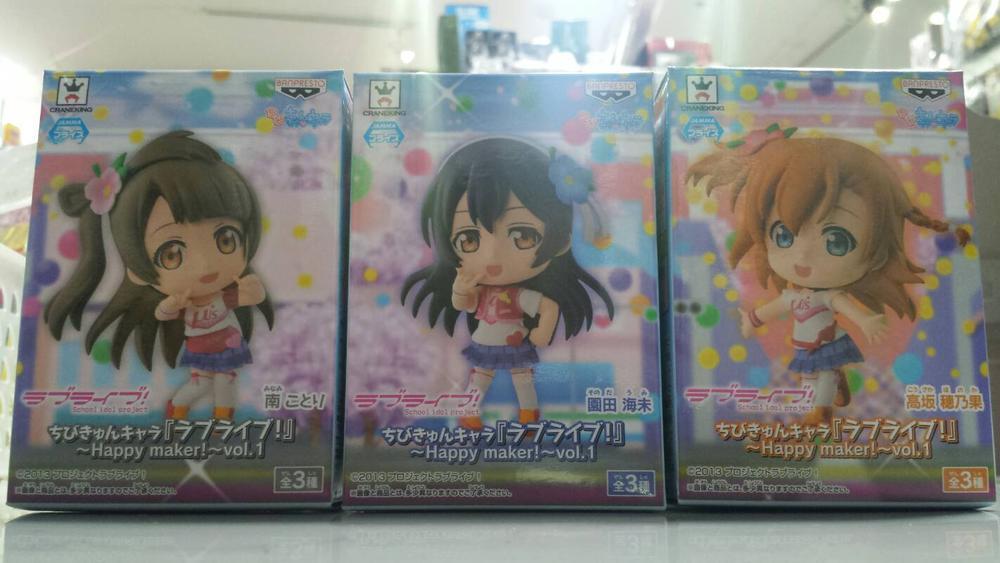 コレクション, フィギュア  Happy maker! vol.1 3