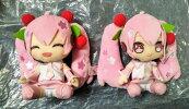 【初音ミク】桜ミクぬいぐるみ2020ver.ノーマル&にっこり【全2種セット】サクラみく