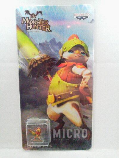 【モンスターハンター】MICRO ●ブレイブネコシリーズ オトモアイルー モンハン ミクロ・マイクロ バンプレスト プライズ