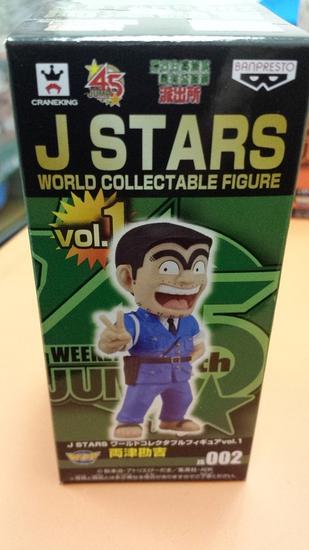 【J STARS】ワールドコレクタブルフィギュア vol.1 両津勘吉(こちら葛飾区亀有公園前派出所)画像