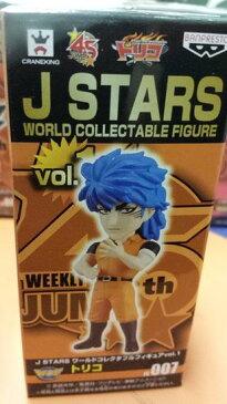 【J STARS】ワールドコレクタブルフィギュア vol.1 トリコ