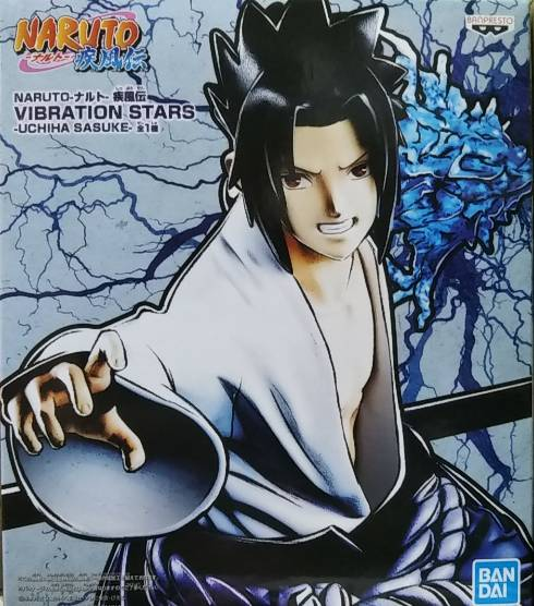 コレクション, フィギュア NARUTO VIBRATION STARS- UCHIHA SASUKE