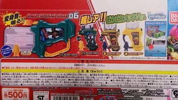 【仮面ライダー】仮面ライダーエグゼイド ガシャポン サウンドライダーガシャット06 全4種フルコンプセット