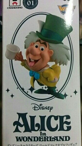 【Disney】ディズニーキャラクターズ ワールドコレクタブルフィギュア story.01 「ふしぎの国のアリス」 マッドハッター【単品】