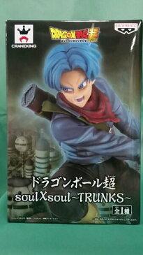 【ドラゴンボール超】soul×soul 〜TRUNKS(トランクス)〜【単品】ソウル×ソウル