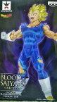 【ドラゴンボールZ】BLOOD OF SAIYANS -VEGETA - ブラッドオブサイヤンズ【超サイヤ人ベジータ】 バンプレスト プライズ 破壊王子
