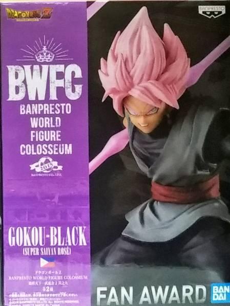 コレクション, フィギュア ZBANPRESTO WORLD FIGURE COLOSSEUM 2 BWFC