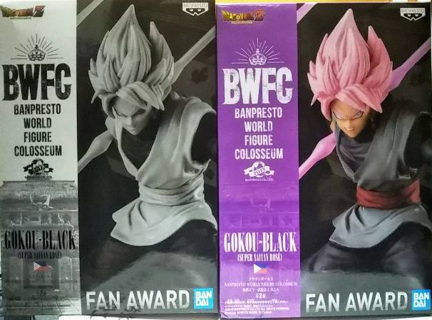コレクション, フィギュア ZBANPRESTO WORLD FIGURE COLOSSEUM 2 2 BWFC