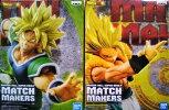 【ドラゴンボール超】MATCHMAKERS超サイヤ人ブロリー、超サイヤ人ゴジータ【2種セット】マッチメーカー