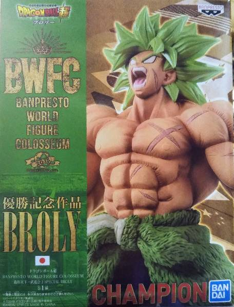 コレクション, フィギュア BWFC WORLD FIGURE COLOSSEUM 2 SPECIAL BROLY