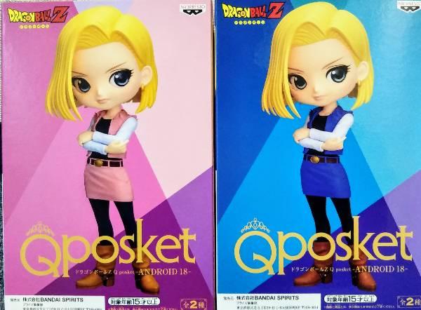 コレクション, フィギュア ZQ posket ANDROID 18 18 2 Qposket