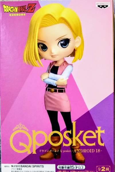 コレクション, フィギュア ZQ posket ANDROID 18 18 () Qposket