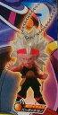 【ドラゴンボール 超】UDM THE BURST 16● 超サイヤ人3バーダック ゼノ【単品】ちょいレア!