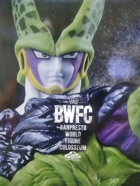 コレクション, フィギュア ZWORLD FIGURE COLOSSEUM BWFC