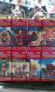 【ワンピース】組立式ワールドコレクタブルフィギュアvol.22 全8種セット