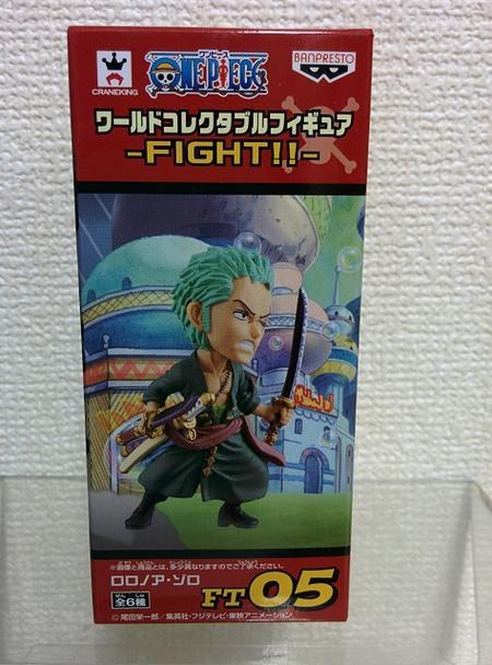 コレクション, フィギュア  -FIGHT!!-