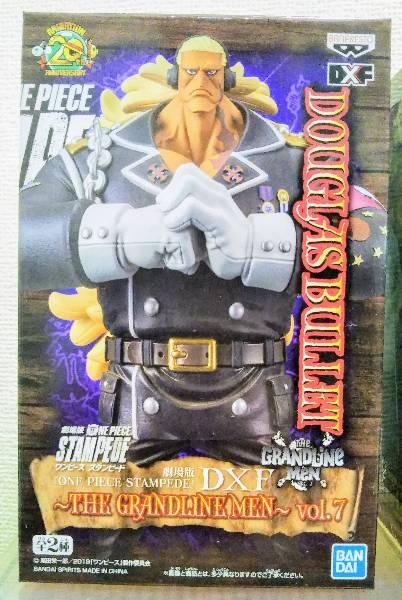 コレクション, フィギュア  stampede DXF THE GRANDLINE MEN vol.7