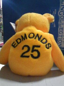 【メジャーリーグ】MLBベア ジム・エドモンズ(25)