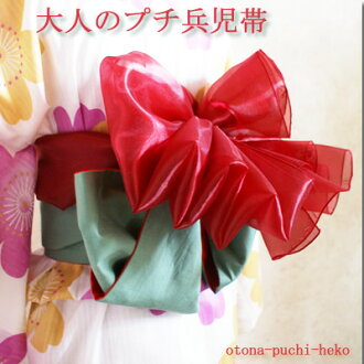 Repeatedly launches new trial price ☆ 50% off ☆ adult Petite heko Kira fluffy ☆ mailbin response