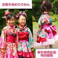 ポイント10倍☆レンタル☆着物ドレス葵姫子供用ふりふりゴスロリきものドレス1106PUP10