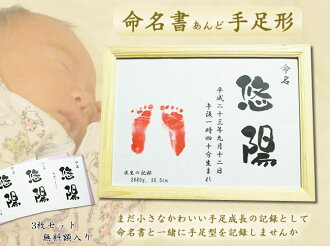 Naming book de bills and iTouch foot Kit put birth celebration names naming your store sales on the seventh day birth celebration