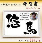 赤ちゃん デザイナー ひな祭り