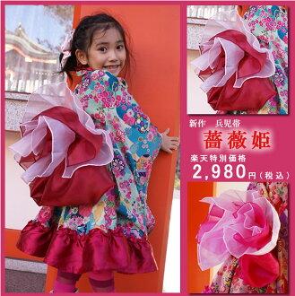 ☆ new belt 1 piece band yet to make belt easy installation! Festival Hinamatsuri yukata kimono, first Festival, Festival Hinamatsuri Hina yukata dress-kids yukata kimono