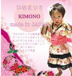 ☆ETK新作浴衣ドレスゴスロリブラック鞠&桜子供浴衣10P06Apr11