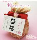 初節句お祝いひな祭り 髪飾りフェアひな祭り姫のおむつケーキ 女の子 子供服 ベビー服 福袋 出産祝い 福袋