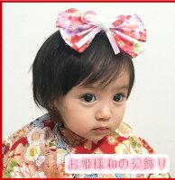 ふわふわミンクのぱっちんクリップファーピン七五三髪飾りにも子供髪飾り
