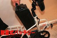 MS-GTR-14-36V(MB)日本語マニュアル最新改良36V仕様