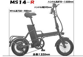 MS-GTR-14(RD)日本語マニュアル付き