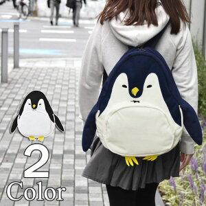 リュック レディース おしゃれ マザーズ スウェット ペンギン