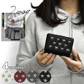 フェイクレザー星型スタッズ三つ折りミニ財布