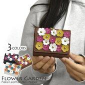 FLAPPER(フラッパー)フェイクレザーお花畑がま口三つ折りミニ財布