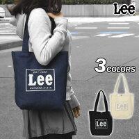 lee-bag-002