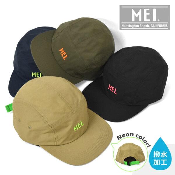 MEI(エムイーアイ)撥水加工ナイロンジェットキャップ/メンズレディース男女兼用キャップローキャップ帽子CAPストリート系撥水プ