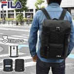 rmx-bag-014-m